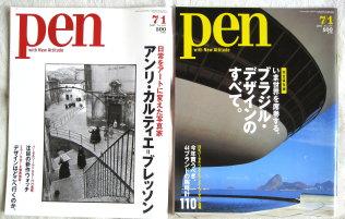 pen5.jpg
